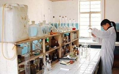 Chemical Analysis Room